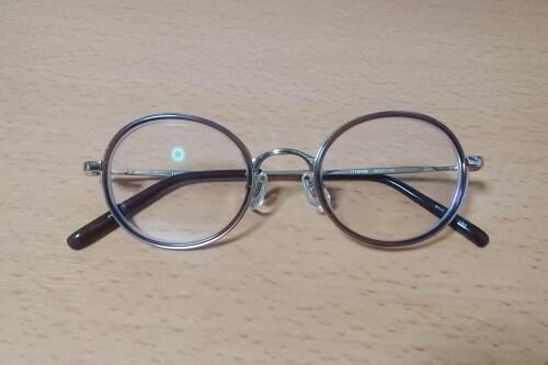 買った眼鏡
